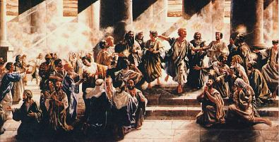 Los ciento veinte discípulos de Jesucristo esperan en Jerusalén el cumplimiento de las promesas dadas por su Señor.