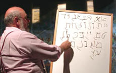 Zola teaches Hebrew