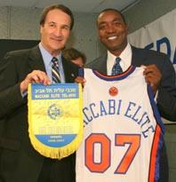maccabi-knicks-basketball-game.jpg