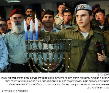 soldiers-lighting-hannukah-candles-2007.jpg