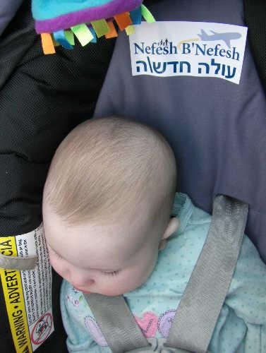 2-12-aliyah-infant.jpg