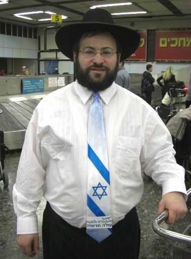 2-12-aliyah.jpg