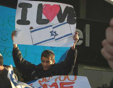 2-12-i-love-israel-poster.jpg