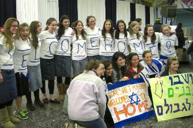 2-12-welcome-to-israel.jpg