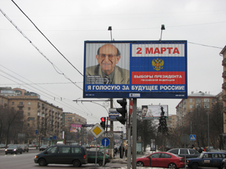 3-1-08-russian-elections.jpg