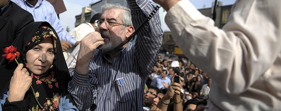 Iranian presidential candidate Mir Hossein Mousavi, with his wife Zahra Rahnavard, addressed supporters in Tehran.