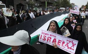 Jerusalem day protest against Israel in Tehran (Photo: AFP)