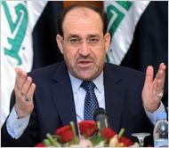 Nuri Kamal al-Maliki