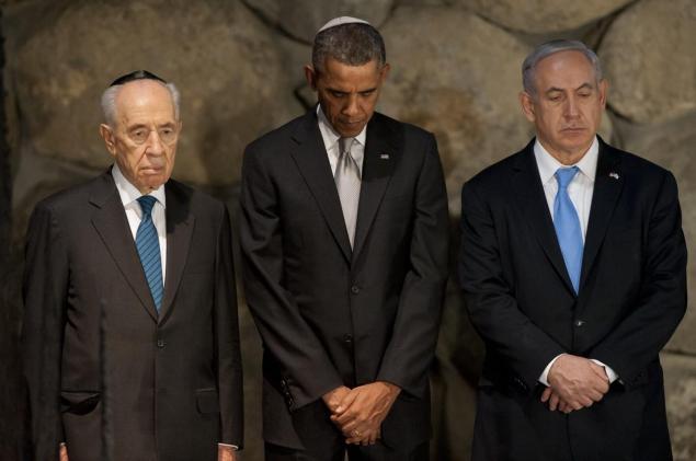 Peres, Obama, Netanyahu
