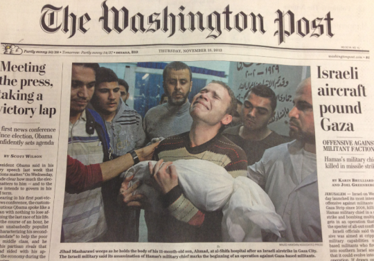 Post frontpage hamas-rocket-killed-palestinian-child