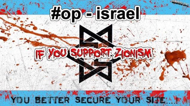 Israeli anto-hacker banner