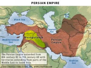 Iran Persian Empire