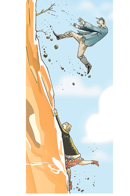 Illustration by M.K. Perker