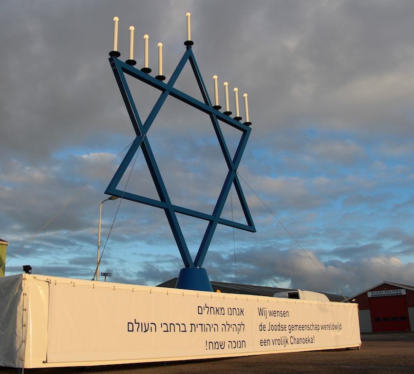 Hanukkah menorah in place