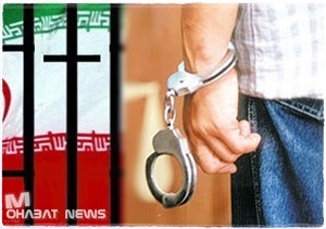iran-christian-news agency mohabatnews com