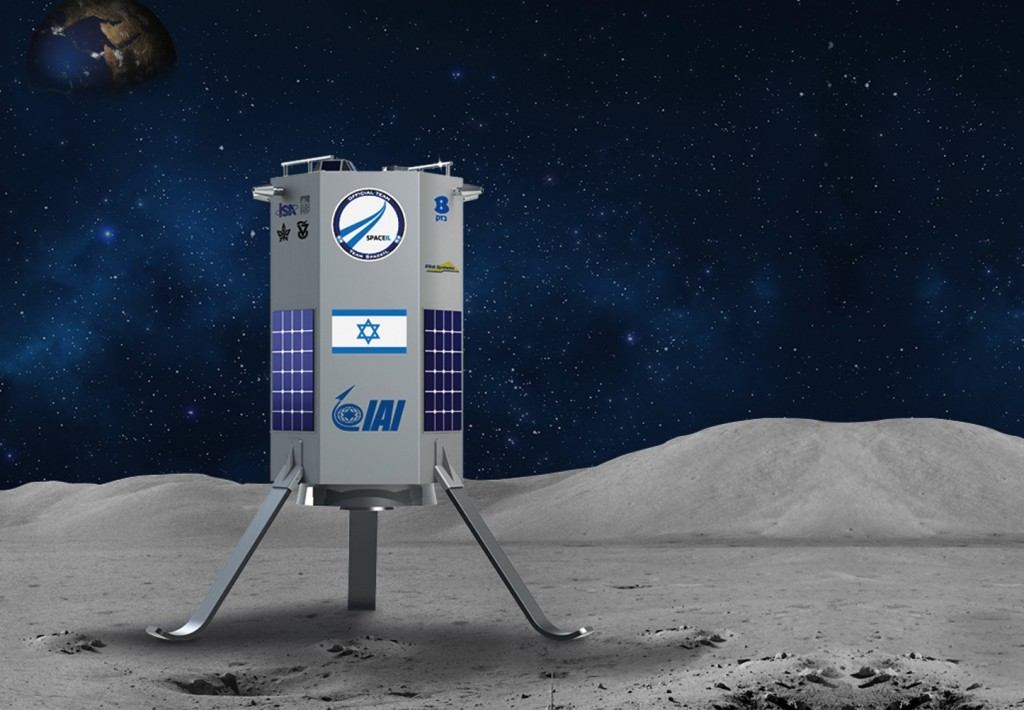 An illustration of the craft the Israeli startup SpaceIL hopes to land on the moon.
