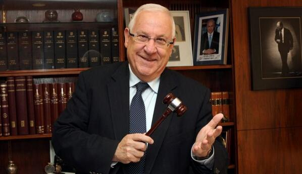 Reuven Rivlin, new president-elect, Tuesday, June 10, 2014.