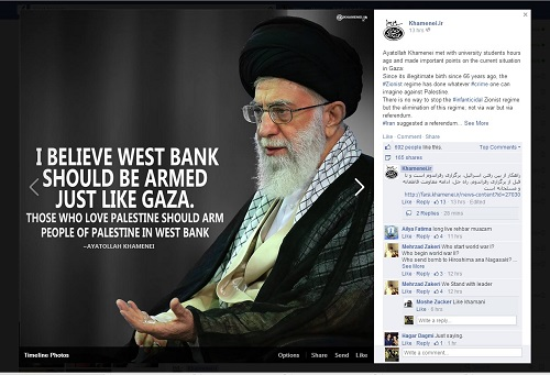 July 23, 2014 Facebook announcement by Khamenei's office (Source: Facebook.com)