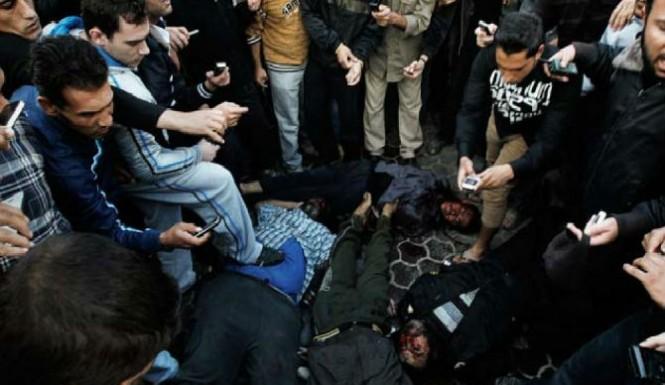 Gaza City execution aftermath