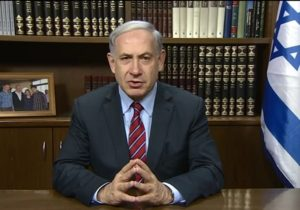 Prime Minister Benjamin Netanyahu's Christmas greeting . (photo credit:screenshot)