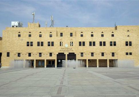 The execution square in Riyadh, Saudi Arabia / AP