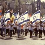 Israel Birthday Parade