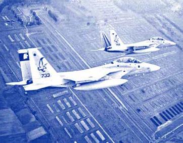 Jets flying over death camp