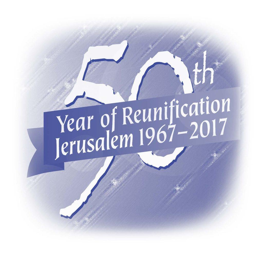 50th Year of Reunification — Jerusalem 1967–2017