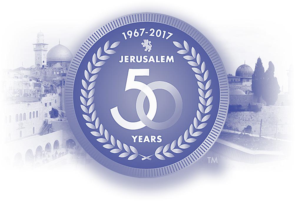 1967-2017: Jerusalem 50 Years